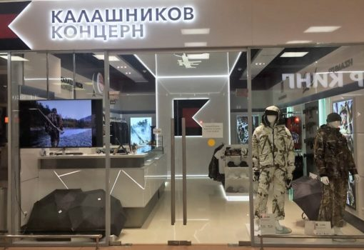 Kalashnikov – a Sterile less Authentic Brand Store