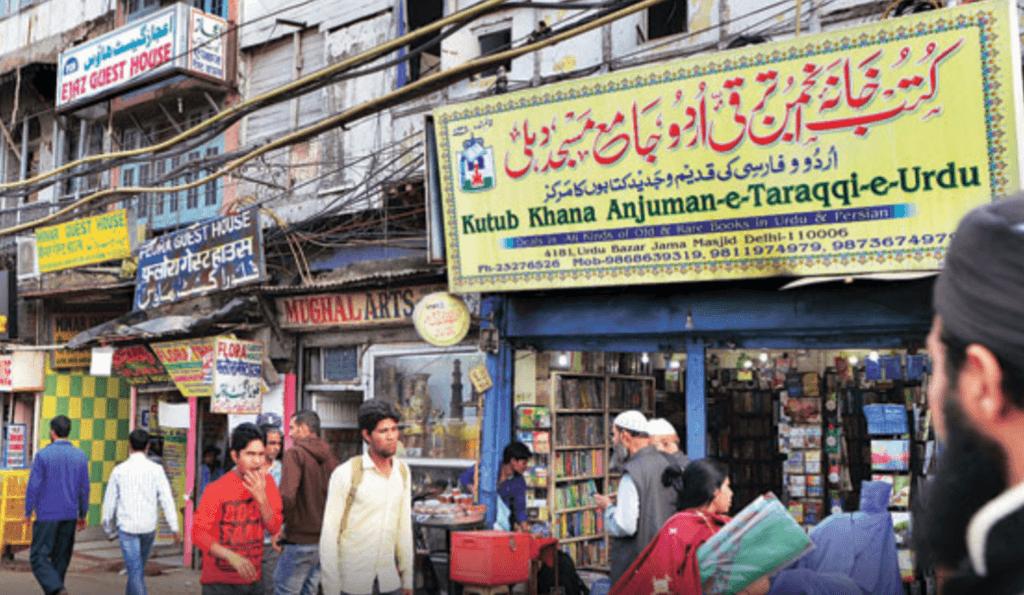 Brand Distribution India, High Street Retail India