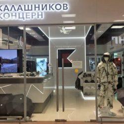 Unique Retail