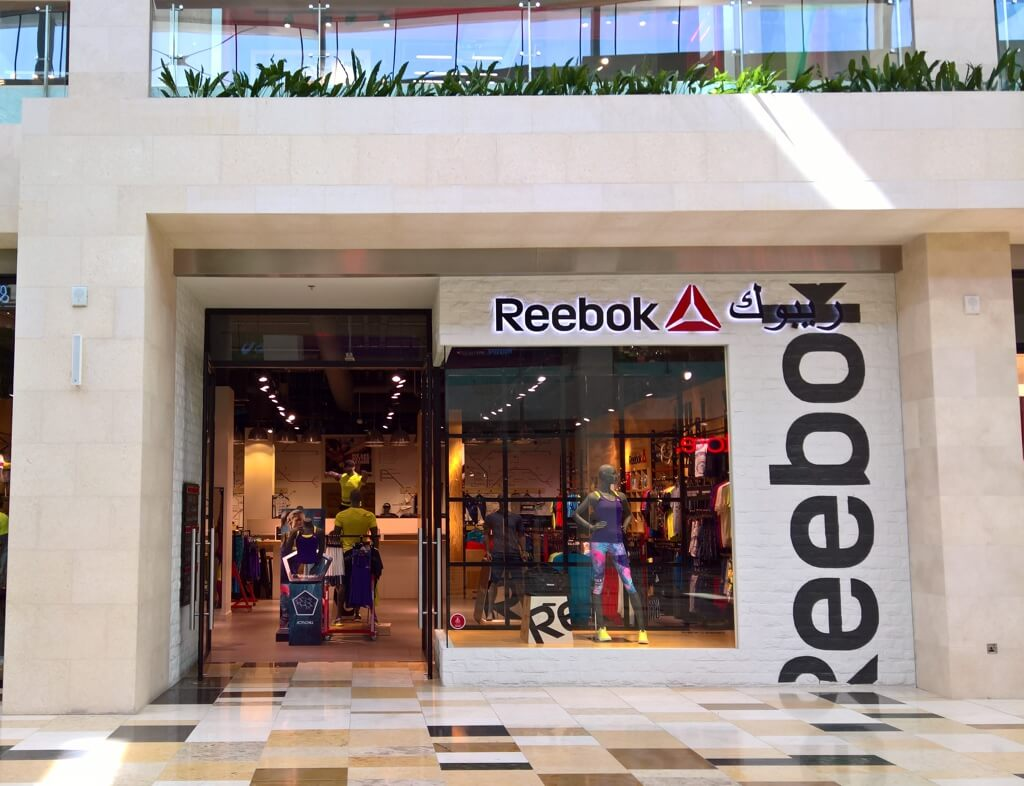post-merger integration Reebok Adidas